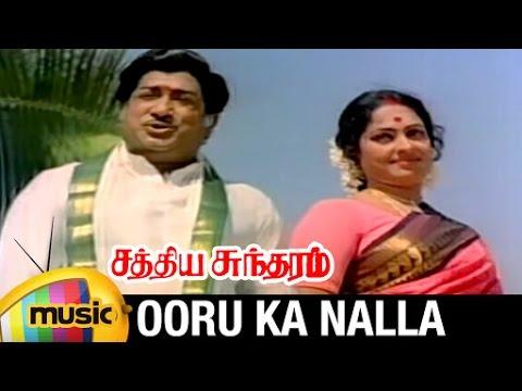 Sathya Sundaram Tamil Movie Songs   Ooru Ka Nalla Video Song   Sivaji Ganesan   KR Vijaya