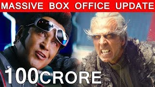 WOW | 2.O BOX OFFICE COLLECTION