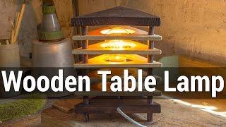 Wooden Table Lamp | Деревянная настольная лампа