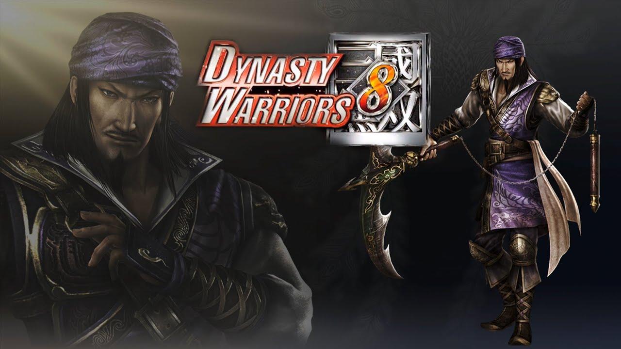Dynasty Warriors 8 Getting Jia Xu 5th weapon Battle of Xiapi - YouTube