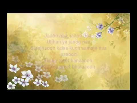 Kai Baar Yun bhi dekha hai - Rajnigandha - Full Karaoke