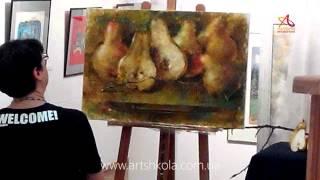 Мастер класс живописи Елены Ильичевой - Большие груши