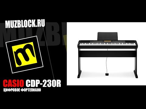 Casio CDP-230R - цифров�...