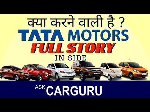 Tata Motors, कल आज और कल, All about TATA, Sierra to Indica, Tiago to Nexon, Nano to  C-Cube