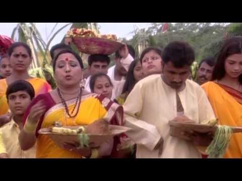 Chhathi Maai Ke Daurha Bhojpuri Chhath [Full Song] I Sakal Jagtarni Hey Chhathi Maiya