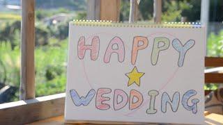 【スケッチブックリレー】結婚式メッセージビデオ thumbnail