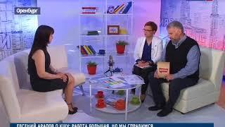 «Маёвка» от 24 мая 2018 года  Ведущие  Елена Стрельникова и Юрий Мишенин