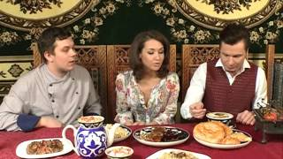 Изучаем блюда и особенности узбекской кухни в кафе Шафран
