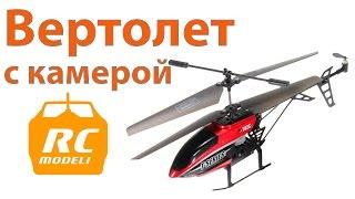 Радиоуправляемый вертолет MJX T642C с фото/видео камерой на борту(Как и все подобные легкие модели с гироскопом, данный вертолет очень прост и стабилен в управлении. Но конеч..., 2015-11-16T21:10:57.000Z)