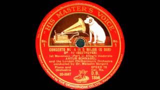 Artur Schnabel plays Beethoven Piano Concerto No. 4 in G major (1933)