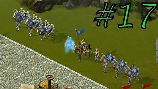 Рыцари: Битва Героев ► РАЗВИВАЕМСЯ С НУЛЯ ► #17
