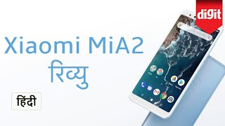 [Hindi - हिन्दी] Xiaomi Mi A2 Full Review | Rs.16,999 | 4GB/64GB | SD660 | 12MP+20MP