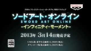 Sword Art Online  Infinity Moment Game Teaser NEW!!! - CM - PSP