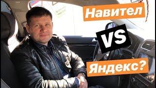 видео Как выбрать навигатор?