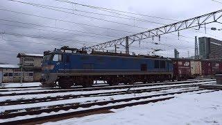 2018.01.06 貨物列車(4061列車)秋田駅発車