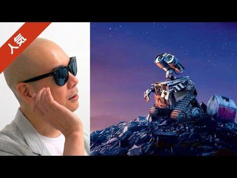 宇多丸が映画「WALL・E / ウォーリー」を激賞