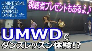 日本で唯一のユニバーサル ミュージック専属スタジオ「Universal Music ...