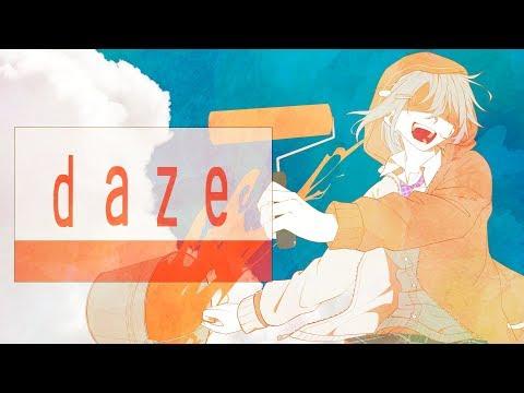 【歌ってみた】daze / じん ft.メイリア from GARNiDELiA 【樋口楓cover】