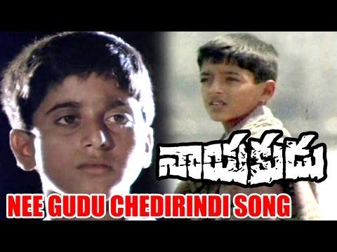 Nayakudu Songs - Nee Gudu Chedirindi - Kamal Hasan, Saranya