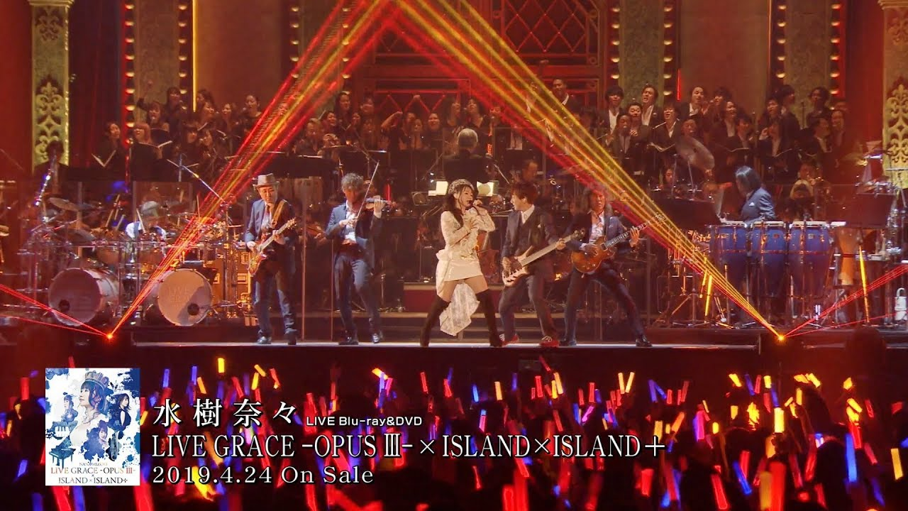 水樹奈々「UNLIMITED BEAT」(NANA MIZUKI LIVE GRACE 2019 -OPUS III ...