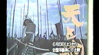 1990,4,21(TMNetworkInTV Vol.12より)