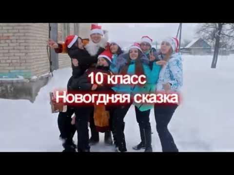 Викторина по сказке Сергея Козлова Новогодняя сказка 4