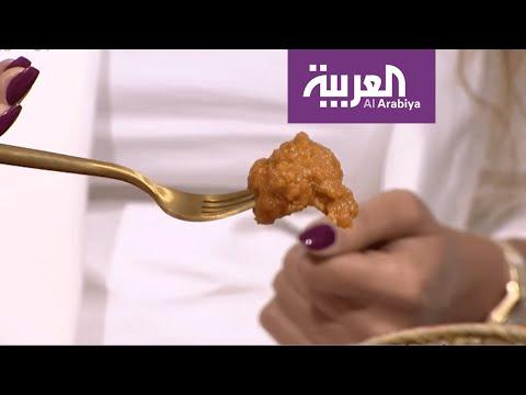 صباح العربية | تذوق الآيس كريم بالرطب  - نشر قبل 3 ساعة