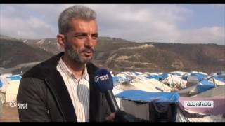 نداء استغاثة من سكان مخيمات الزوف في جسر الشعور