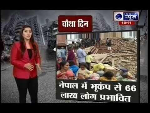 The horrific damage of Nepal's earthquake