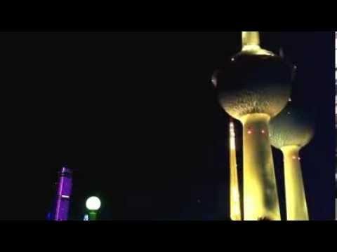 أبراج الكويت و برج الحمراء kuwait towers and al hamra tower
