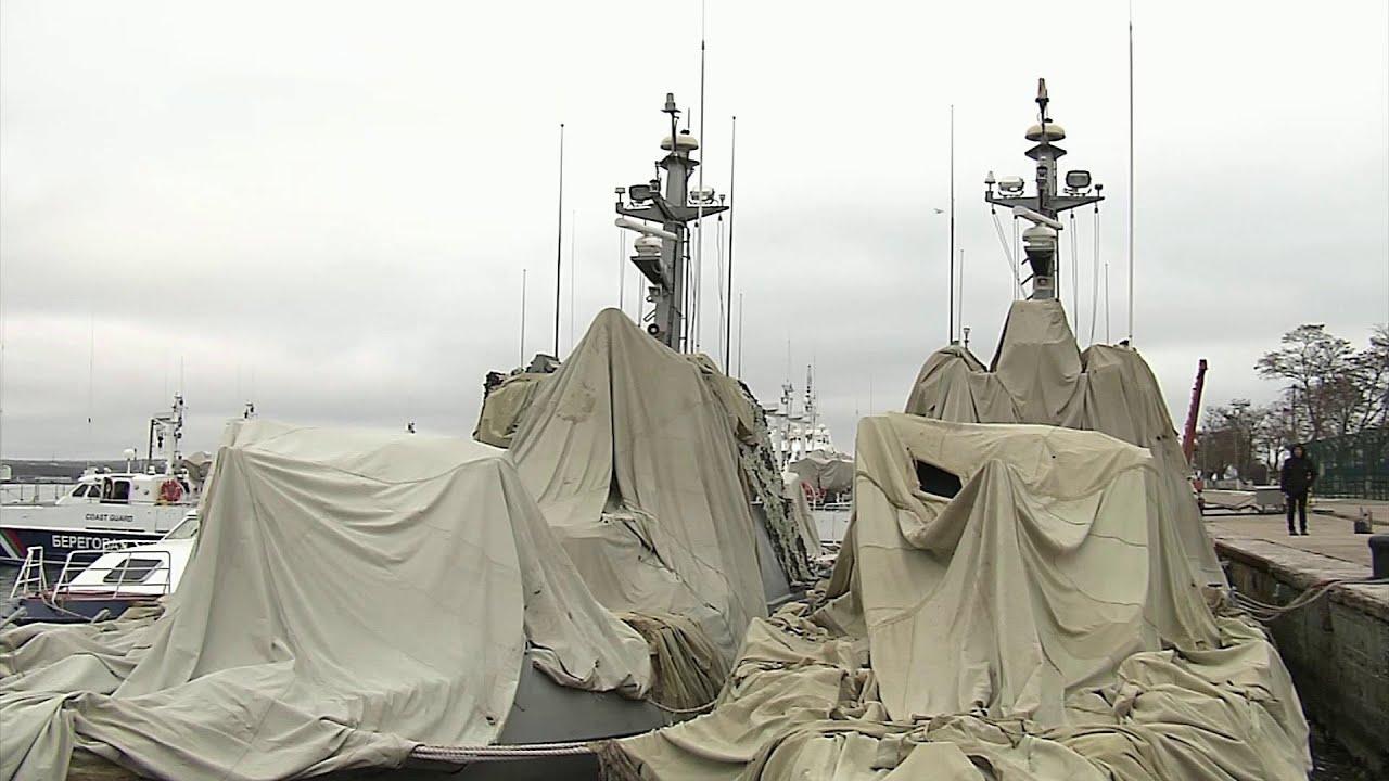 Россия передала Украине корабли, которые участвовали в провокации в Керченском проливе.