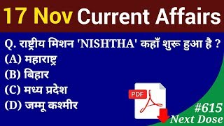 Next Dose #615 | 17 November 2019 Current Affairs | Daily Current Affairs | Current Affairs In Hindi