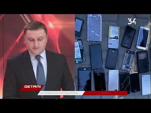 34 телеканал: У Дніпрі затримали одного з членів банди, яка скоїла розбійний напад