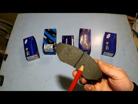 Тормозные колодки  Дисковые тормозные колодки. Как отличить подделку?
