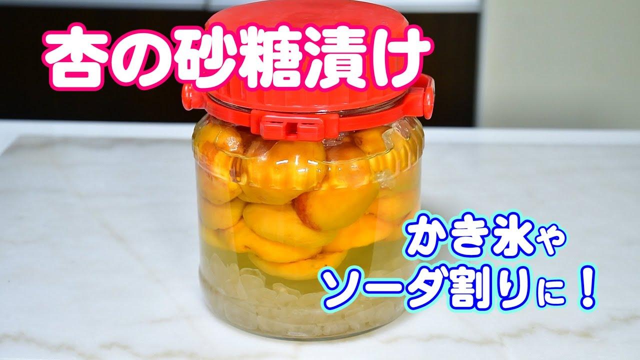 レシピ 氷砂糖