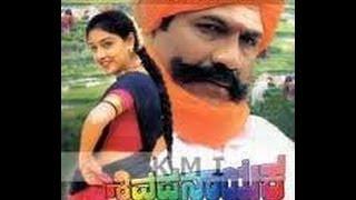 Completa Kannada Movie 2001 | Shivappa Nayak A | B C Patil, C P Yogesh, Anuradhapura.