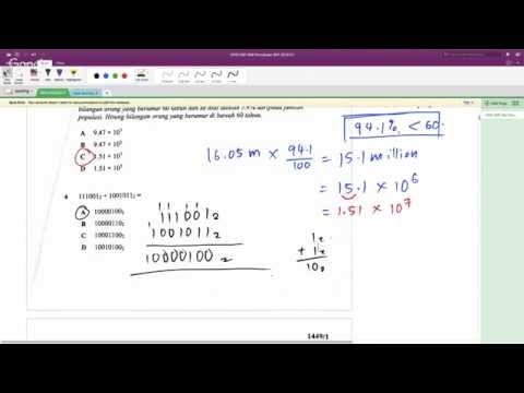 SBP 2016 - Modern Math - Paper 1
