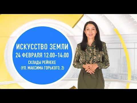 Афиша саратов