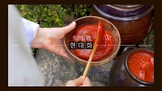 순예담 비빔밥 브랜드 타이틀편 [홈쇼핑영상제작] 홈쇼핑…