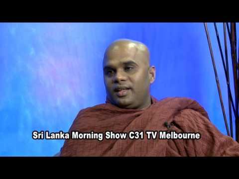 Sri Lanka Morning Show Part 1 - T/C 9th April 2017