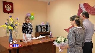 ЗАГС Вуктыла в День всех влюбленных провел торжественную регистрацию бракосочетания