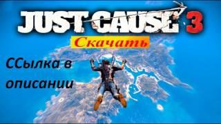 Just Cause 3 - 5 Gears (Подрыв в сумасшествии, 5 шестеренок)