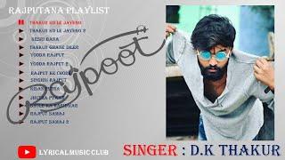 RAJPUTANA PLAYLIST 2020 | DK THAKUR | ALL BEST SONG  | RAJPUT SONG | THAKUR SONG | YODHA RAJPUT | DK