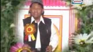 chamka nasib amar go SK HABIB BANGLA GAJAL