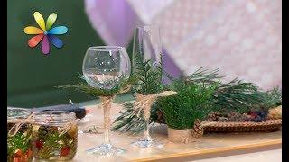 БАТЛ ДИЗАЙНЕРОВ: Сервировка новогоднего стола – Все буде добре. Выпуск 1140 от 14.12.17