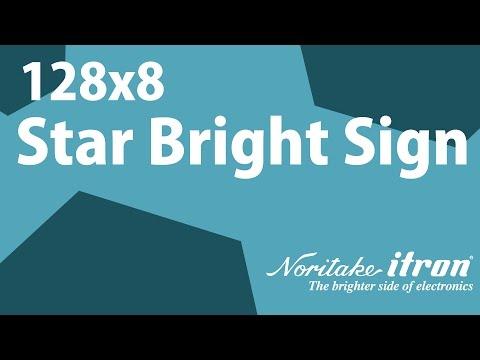 Noritake VFD: Message NON-LED Sign - Star Bright PC USB Connection