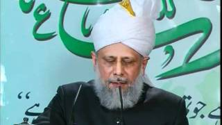 Jalsa Salana Qadian 2007, Concluding Address by Hadhrat Mirza Masroor Ahmad, Islam Ahmadiyyat (Urdu)
