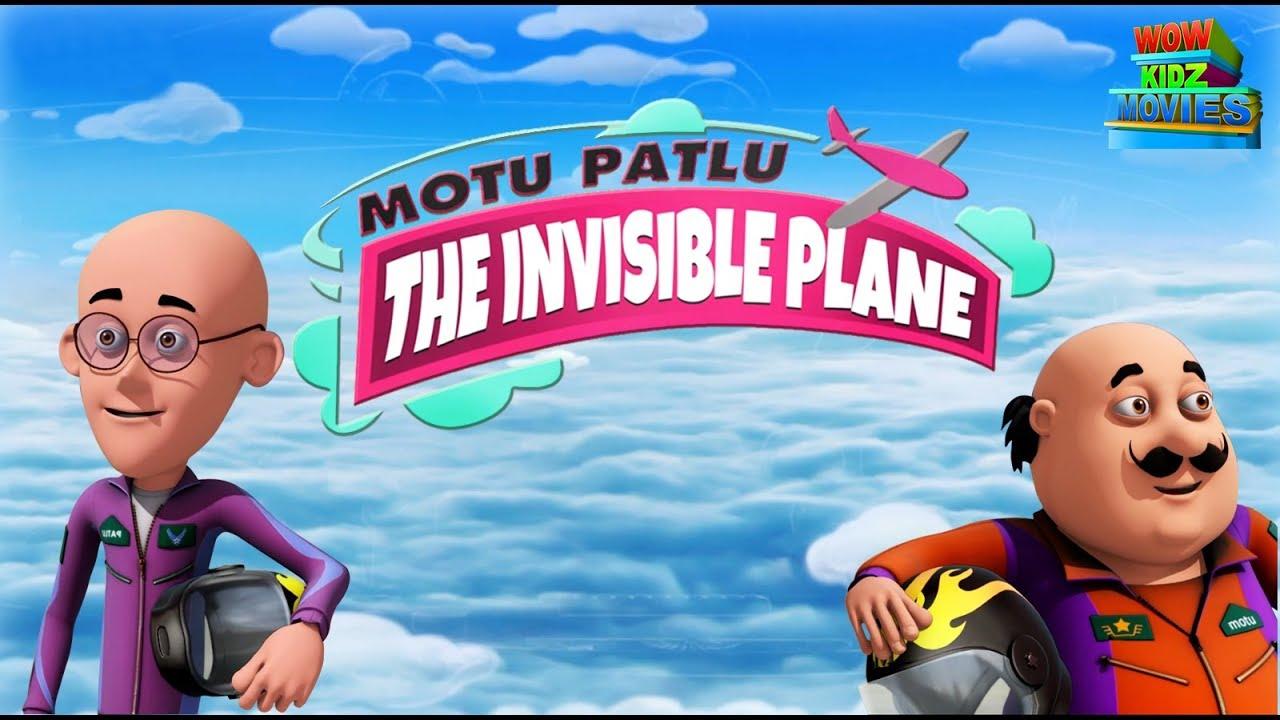 Download Motu Patlu | The Invisible Plane - Full Movie | Animated Movies |  Wow Kidz Movies