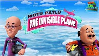 Motu Patlu | The Invisible Plane - Full Movie | Animated Movies |  Wow Kidz Movies