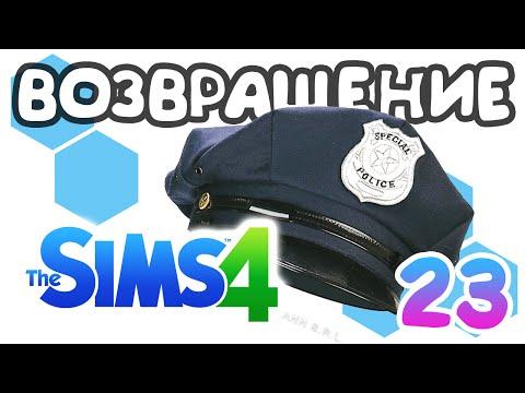 работа полицейским в москве